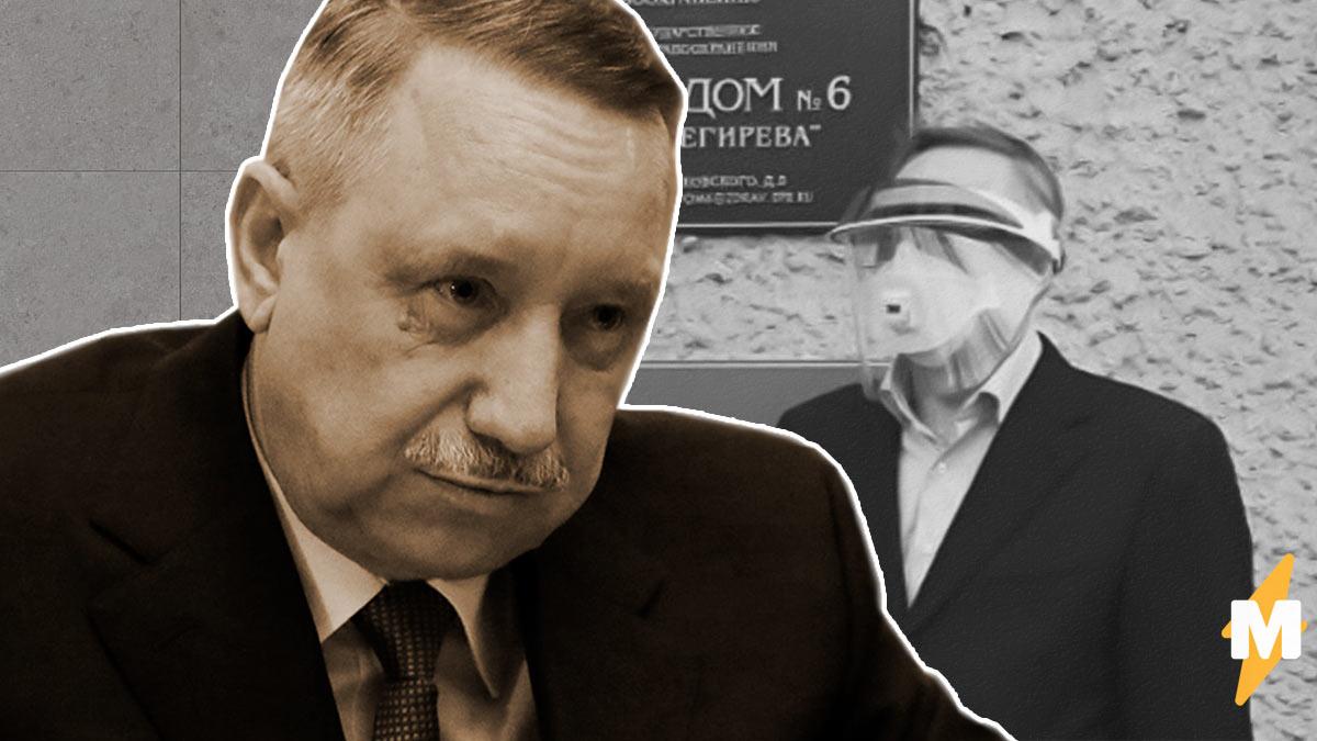 Власти Петербурга объяснили, зачем губернатору нужны две маски. И почему у девушки рядом с ним нет ни одной