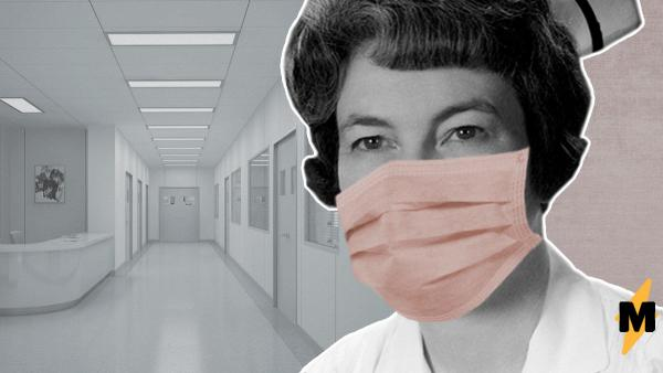 Медсестра в Карабаново получила химический ожог от маски. Всё потому, что главы больницы экономили на защите