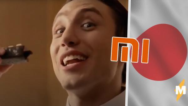 """Xiaomi извинились за рекламу, снятую ими для Японии. Её авторы наверняка думали, что """"Нагасаки"""" – это роллы"""