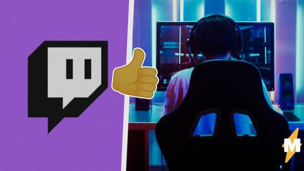 Пользователь Twitchпридумал, как поддержать начинающих стримеров. Новый сервис позволит им найти популярность