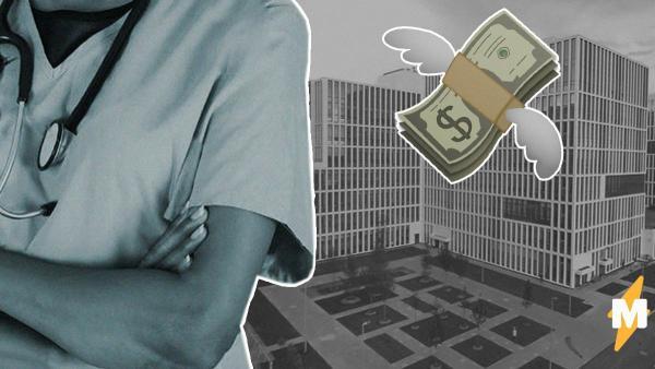 Медсёстры из больницы в Коммунарке так и не получили путинские выплаты. Врачи в регионах тоже работают без них