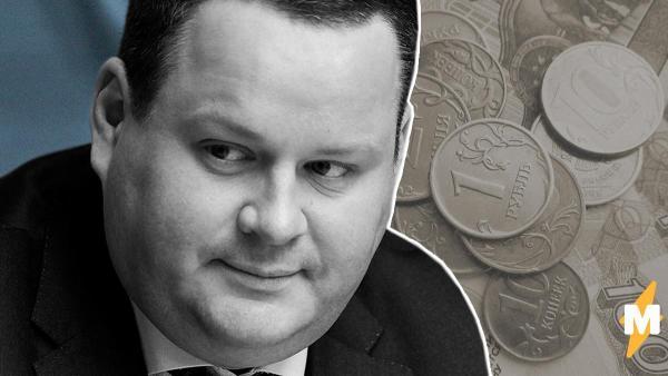 """Министра труда удивило, сколько людей хотят """"путинские"""" выплаты. Ведь из правительства проблемы людей не видно"""