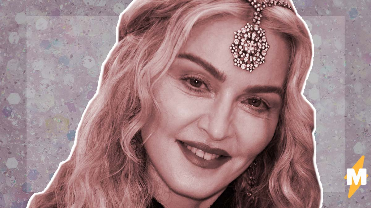 Мадонна нарушила все правила – от карантина до социальной дистанции. И списывает всё это на свои антитела