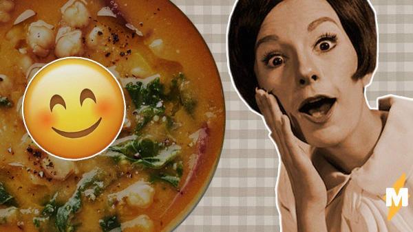 Писатель прибежал на крики жены и увидел нечто. В супе появилось лицо - но это не кошмар, а смешное совпадение