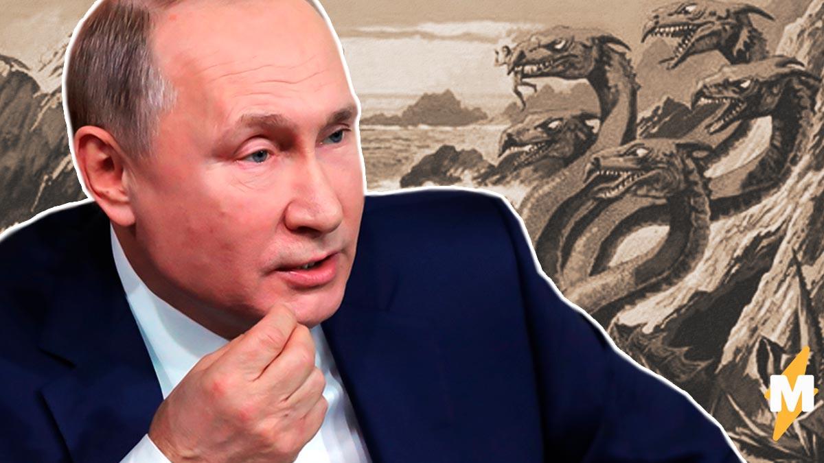 Владимир Путин отправил россиян в путешествие между Сциллой и Харибдой. А люди уверены: они уже там застряли