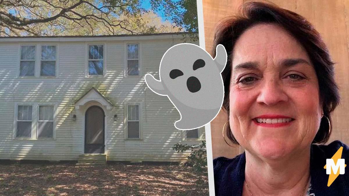 Бесплатный дом в США пустует, и люди боятся его покупать. Они уверены: там уже есть жилец, и он с того света