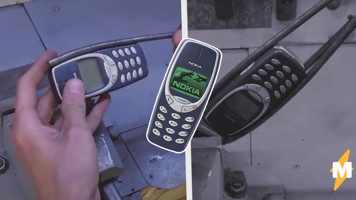 Парень нашёл истинное предназначение Nokia 3310, сделав из неё молоток. И такой мощный, что позавидует сам Тор