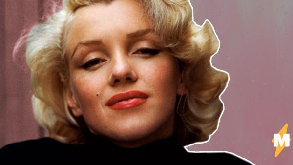 Историки макияжа показали, как Мэрилин Монро ухаживала за кожей. Метод простой, но сладкоежкам не подойдёт