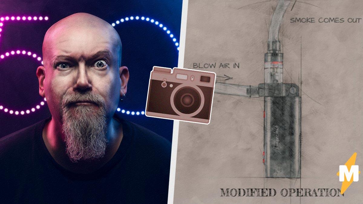 Фотограф открыл лучшее в мире применение вейпам. Оказалось, они легко превращаются в самые точные дымомашины