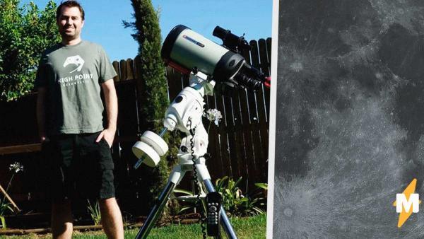 Астроном-любитель сделал самое чёткое фото Луны. Узнать на кадре спутник нелегко - небесное тело другого цвета