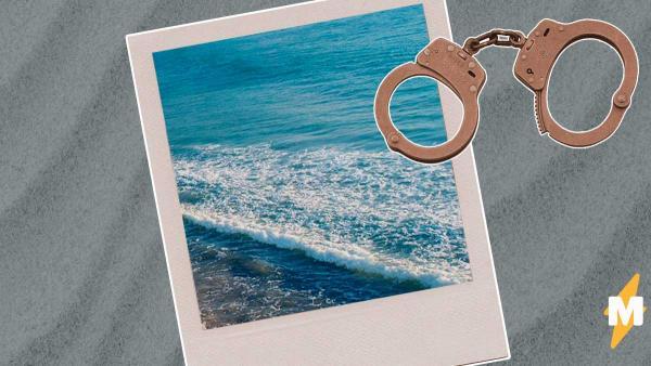 Турист прилетел на Гавайи, но поймал не волну, а арест. Отпуск испортили фото, которые не стоило публиковать