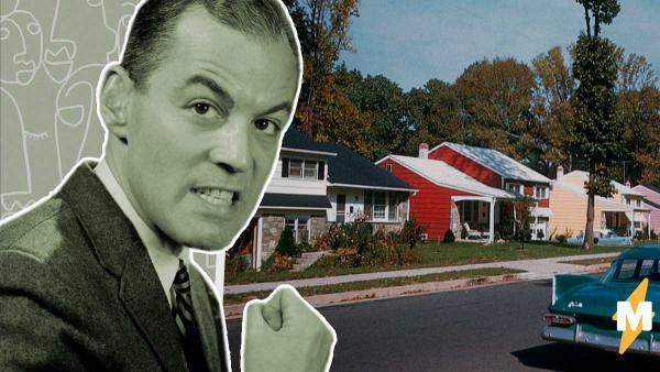 Семейную пару выгнали из дома новые соседи. Договориться с сожителями оказалось трудно, ещё бы - их миллион