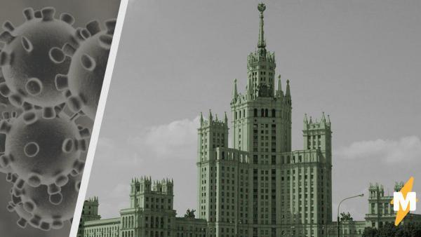 Москва пострадала от COVID-19 меньше, чем другие столицы. Даже несмотря на то, что люди умирают в 3 раза чаще