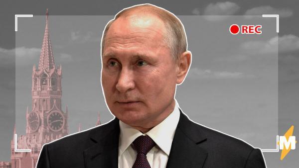 Путин объявил об отмене режима самоизоляции с