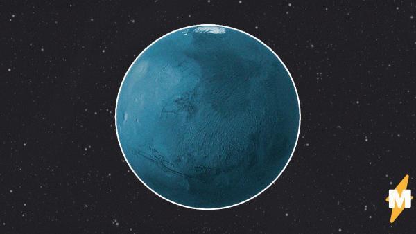 """Марс когда-то тоже был """"голубой планетой"""". Его тайну учёным выдал всего один метеорит - но очень древний"""