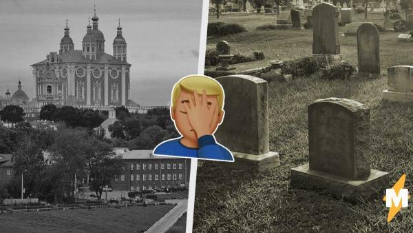 Ритуальщики из Смоленска решили пошутить в рекламе. Юмор вышел настолько чёрным, что вызвал не смех, а жалобы