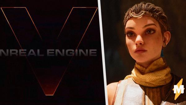 Показали next gen движок Unreal Engine 5. Выглядит настолько реалистично, что невозможно оторваться