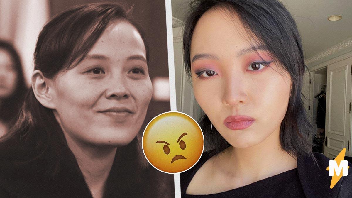 Блогерша рассказала, почему не стоит шутить про Ким Ё Чжон. Но бояться надо не шпионов, а учебников истории