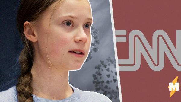 CNN пригласили Грету