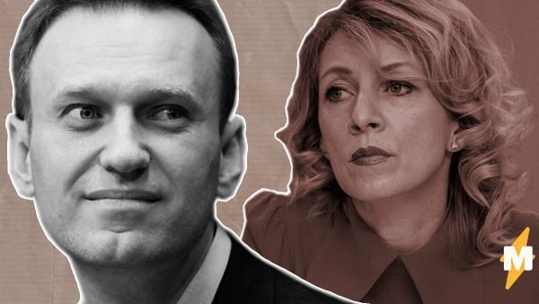 Захарова vs. Навальный: Мария хотела поговорить с Алексеем, но затем дала заднюю. И люди знают, почему