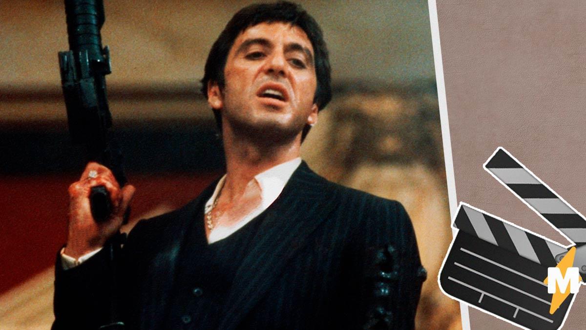 """Фаны """"Лица со шрамом"""" против ремейка - для них есть только Аль Пачино. Но Тони Монтана не одобрил бы их хейт"""