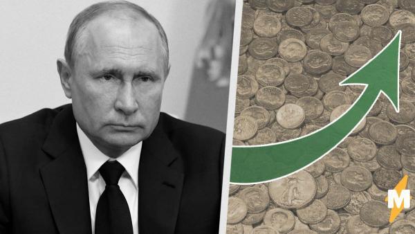 Владимир Путин поручил придумать новый план. Но люди не знают, что со старым, однако сыты и обещаниями