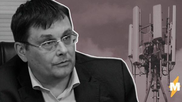 Депутат Госдумы присоединился к конспирологам в борьбе с 5G. Он уверен, вышки - оружие в войне с Россией