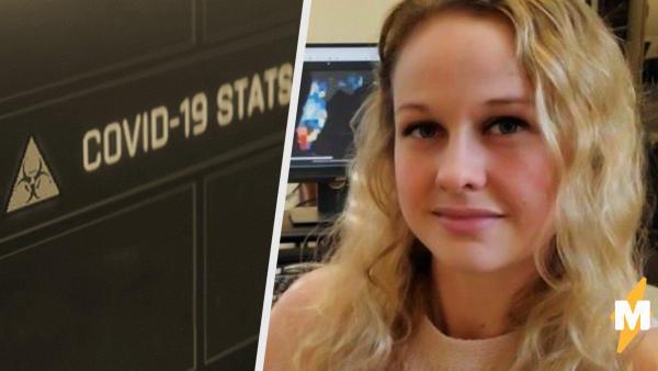 Учёную, отвечавшую за статистику COVID-19 во Флориде, уволили. Она считает, что так данные пытаются скрыть