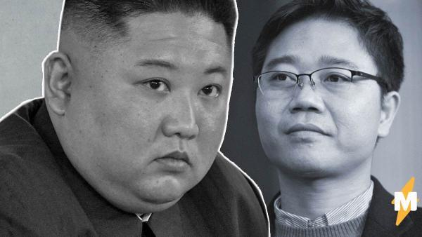 Перебежчик и правозащитник из КНДР уверен, что Ким Чен Ын мёртв. И даже назвал дату, когда мы об этом узнаем