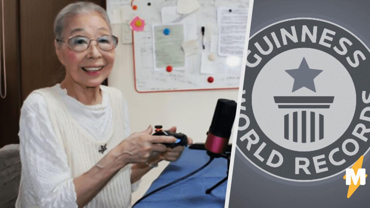 90-летняя японка не скучает на карантине и даже установила рекорд. Дело в её любви к зумерским развлечениям