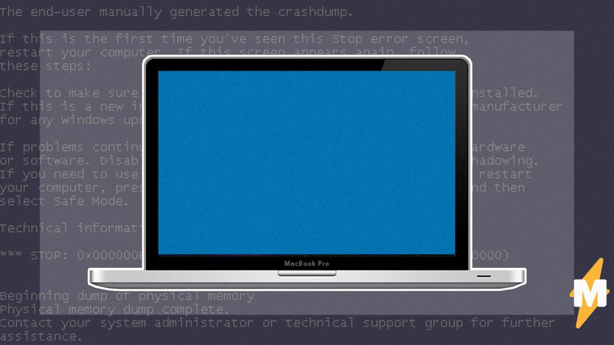 Взломать Mac можно за пять минут - хакер показал на видео, как. И обнаруженную проблему заплаткой не устранить