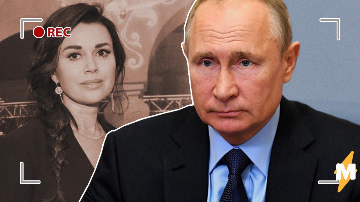 Профессор проговорился Путину о диагнозе Анастасии Заворотнюк. Родственники актрисы скрывали его до последнего