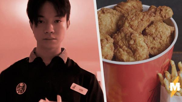 Тиктокер показал, каково работать в KFC. И это 10 секунд боли и смеха для каждого, кто знаком с фастфудом