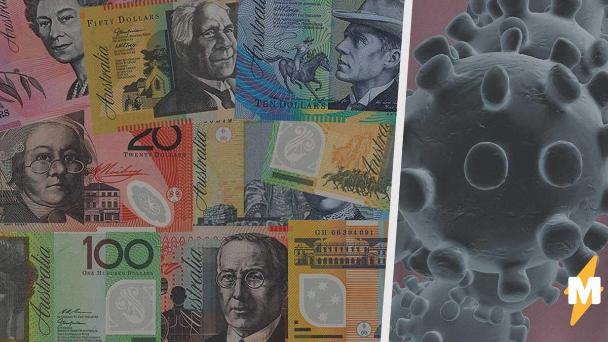 Конспирологи нашли на денежной купюре пруф: COVID-19 - фейк. На ней есть всё - и клетка вируса, и Билл Гейтс