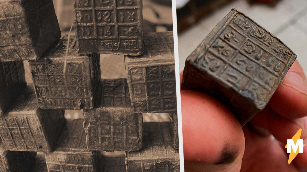 Мужчина нашёл на дне реки кубы с загадочными символами. И похоже теперь он может заняться магией вне Хогвартса