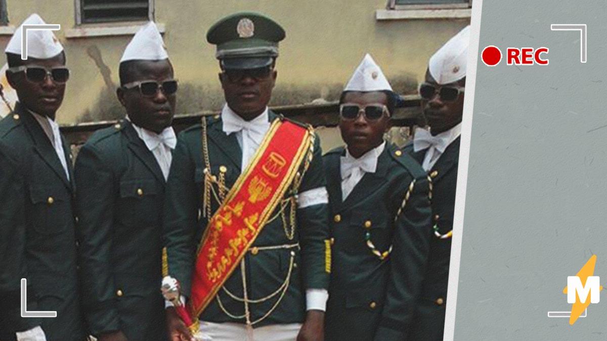 Танцоры с гробом из Ганы сняли новое видео. Обошлось без плясок, ведь у мем-парней было важное сообщение