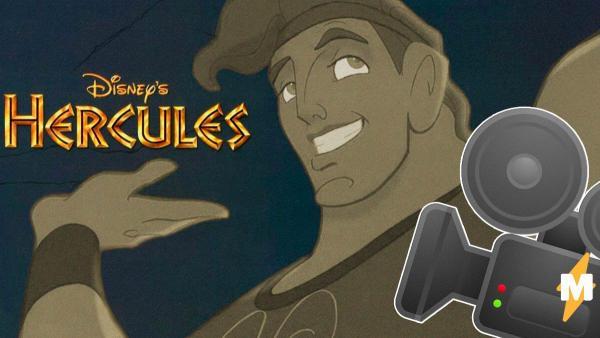 """Мультик """"Геркулес"""" от Disney станет фильмом, узнали люди. Осталось решить, кто лучше подходит на главные роли"""