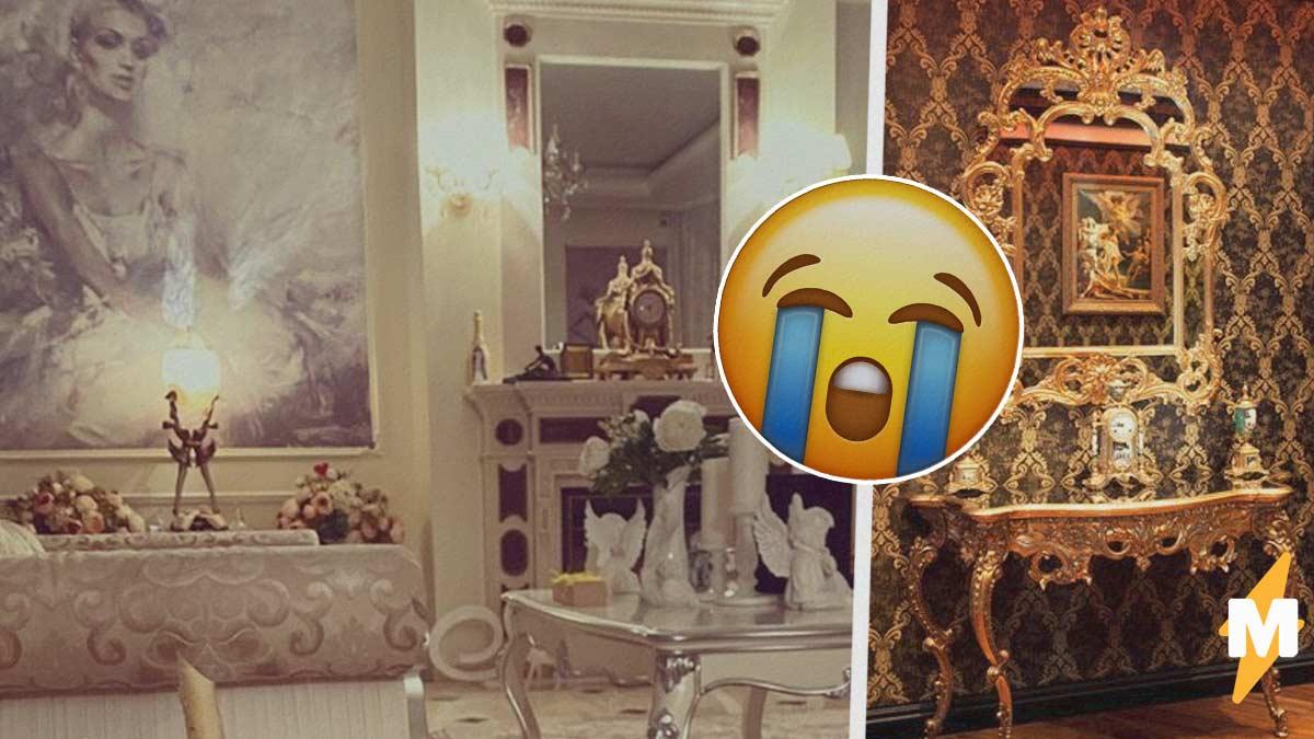 Парень показал дома российских звёзд и сделал людям больно. Ведь такое обилие роскоши попросту ослепляет