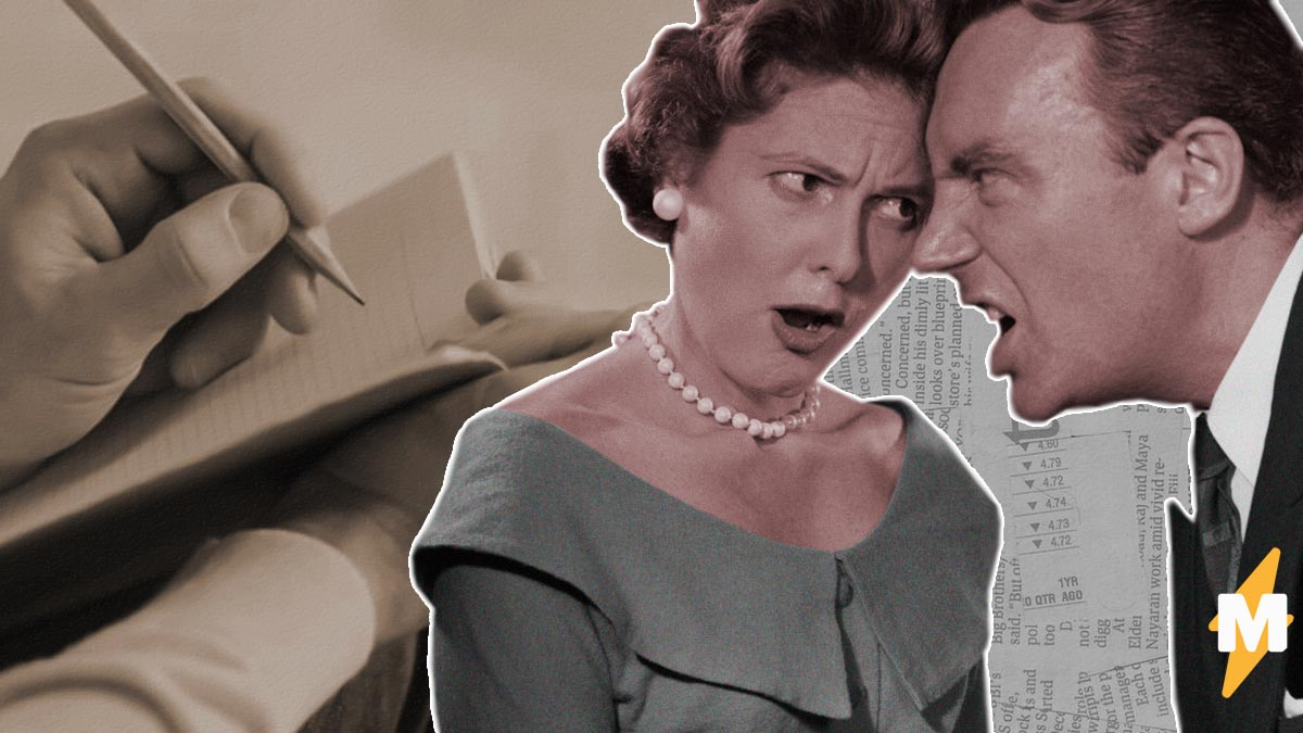 Психолог объяснила, как отвечать на агрессию, а люди ответили хейтом. Они уверены: такие советы сделают хуже