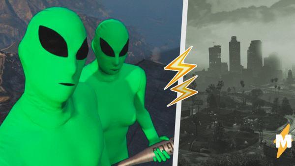 В GTA Online появились банды пришельцев. Плачет половина Лос-Сантоса, ведь от их беспредела нет спасения