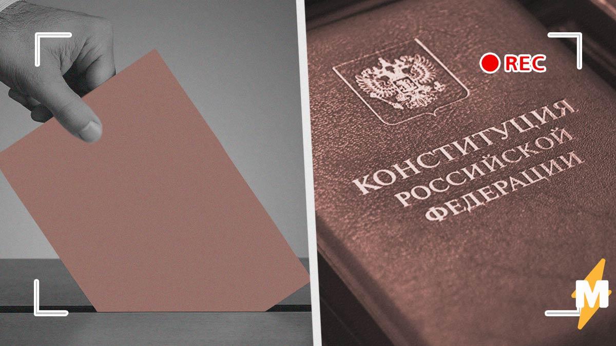 Кремль предложил онлайн-голосование на выборах. Но люди не согласны – телепатия или кивок в сторону приятнее