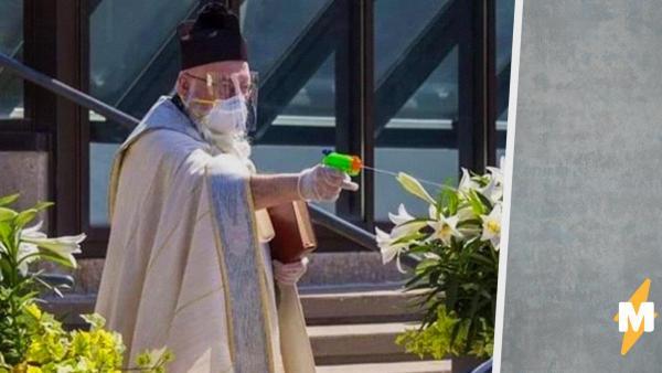 Священник благословил прихожан из водяного пистолета. А люди отправили его на войну с армией дронов и COVID-19