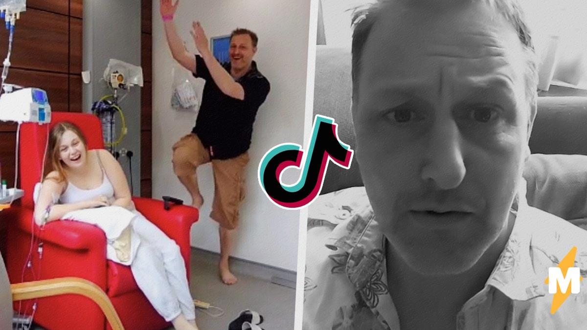 Люди заплакали, когда увидели танец отца для больной раком девочки. Движения не удались, но это не страшно