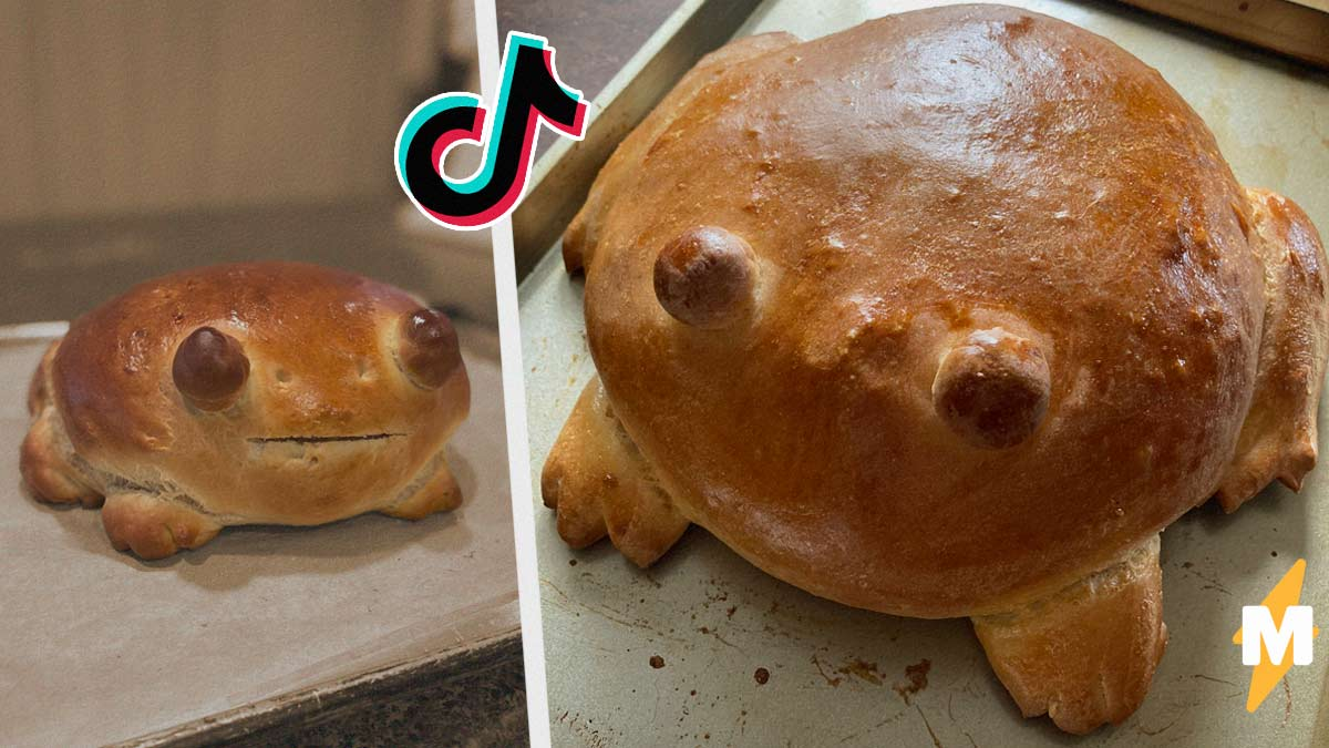 Люди в Сети массово пекут хлеб в форме лягушки. Осторожно – тенденция заразна, а кулинарный итог непредсказуем