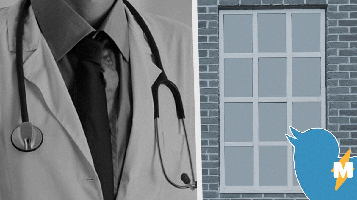 Люди обсуждают российских врачей, которые выпали из окон. Многие уверены – это закономерность, а не совпадение