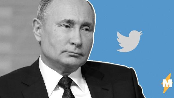 «Конец цивилизации». Владимир Путин объявил о завершении «каникул» с 12 мая, но россияне боятся идти на работу
