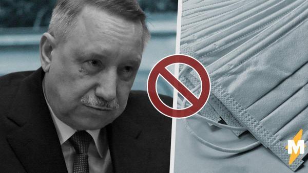 Губернатор Санкт-Петербурга отказался выдавать маски бесплатно. Причина – много приезжих, но люди не согласны