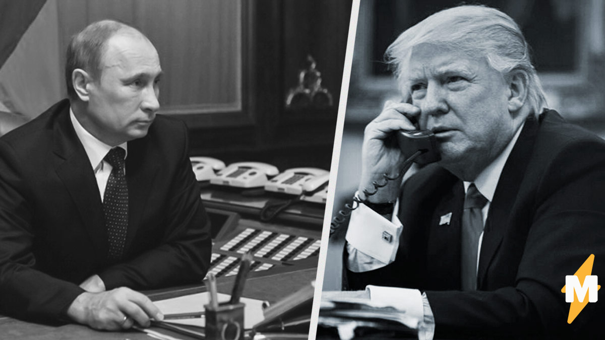 Люди сравнили количество телефонов у президентов России и США. Но детали на фото вызвали больше вопросов