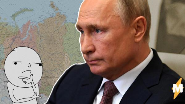 «Высшая раса или зарождающийся ум». Владимир Путин назвал Россию отдельной цивилизацией, а людям смешно