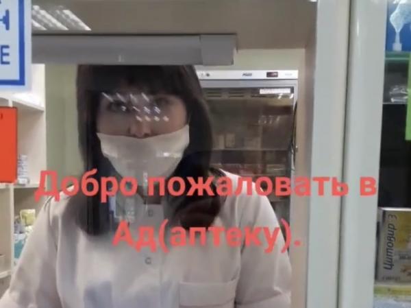 Мужчина пришёл в аптеку – но попал в петлю времени. На видео он не может купить маску, ведь на нём нет маски